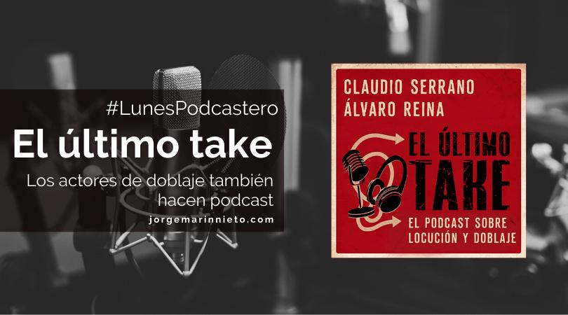 El Último take - Los actores de doblaje también hacen podcast | #LunesPodcastero